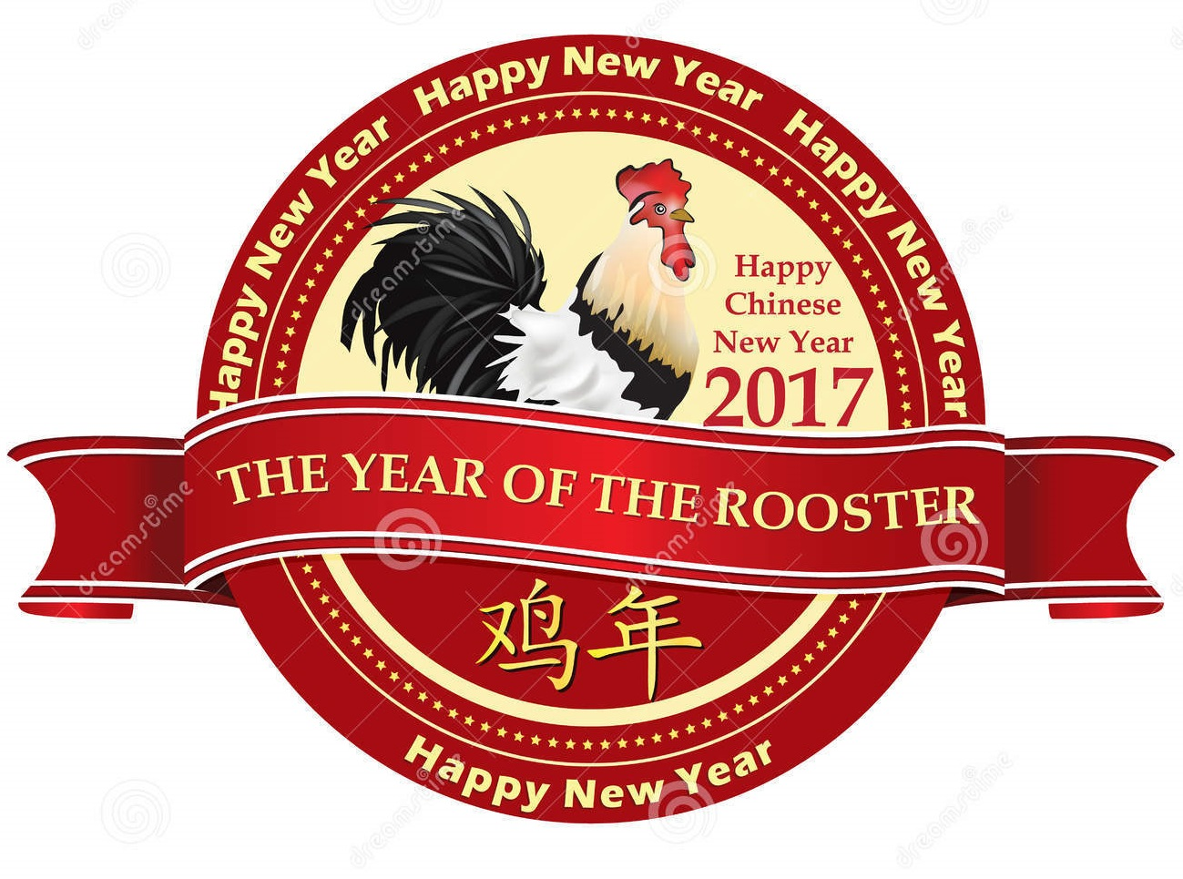 1/28/17 year of the rooster