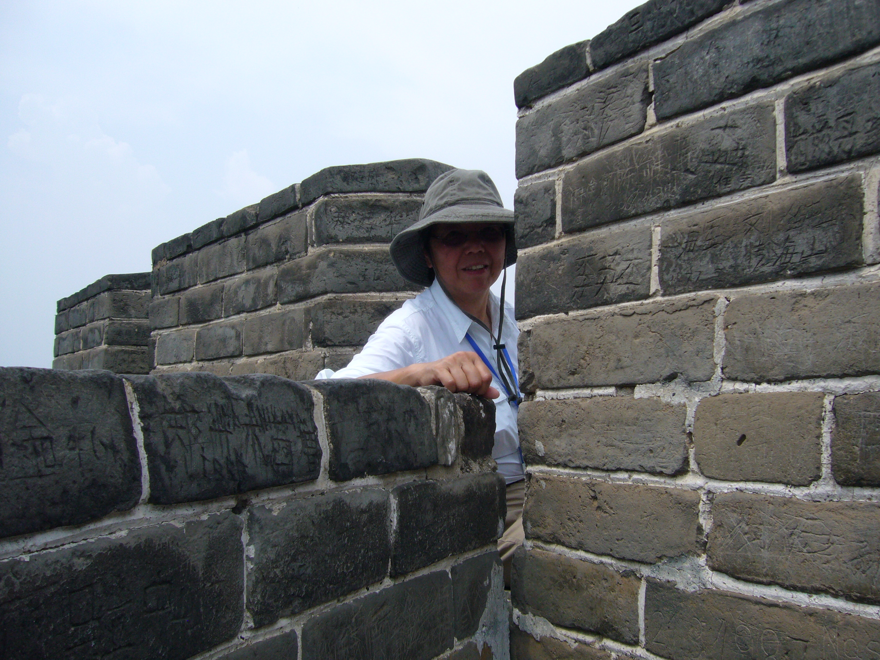 Betty at the Great Wall of China